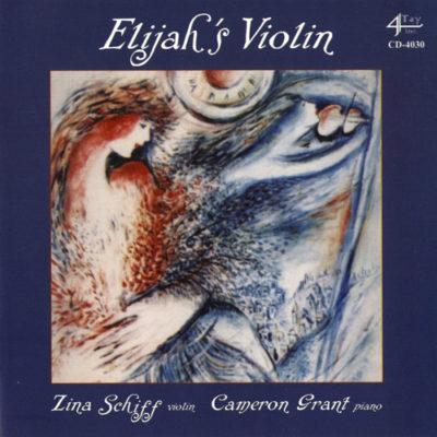 Elijah's Violin